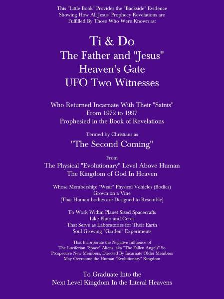 752034-ti-do-father-jesus-heavens-gate-ufo-two-witnesses-front-cover